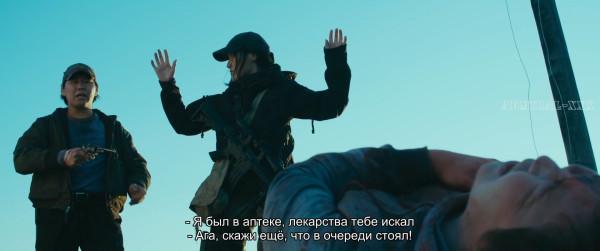Республика Z 2018.mkv_snapshot_00.18.14_[2019.03.17_21.52.12]