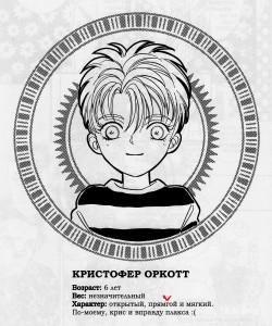 комиксы_0006_1