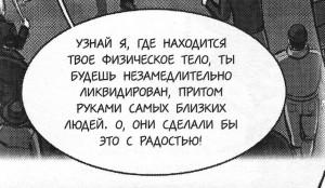 комиксы_0004_1