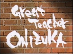 [AniFilm] Great Teacher Onizuka [TV] [03 of 43] [640x480 DivX] [Ru] [Kammerton].avi_snapshot_00.51_[2019.08.31_15.10.29]