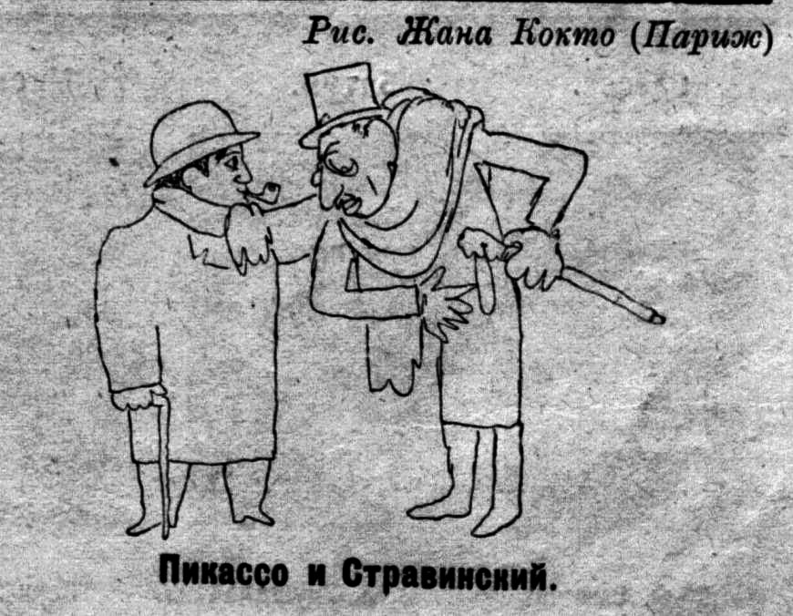 ЖИ 1925 нр12 24 марта с15