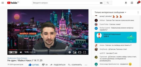 навальный и наки