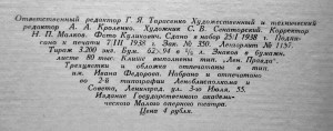 IMG_1973