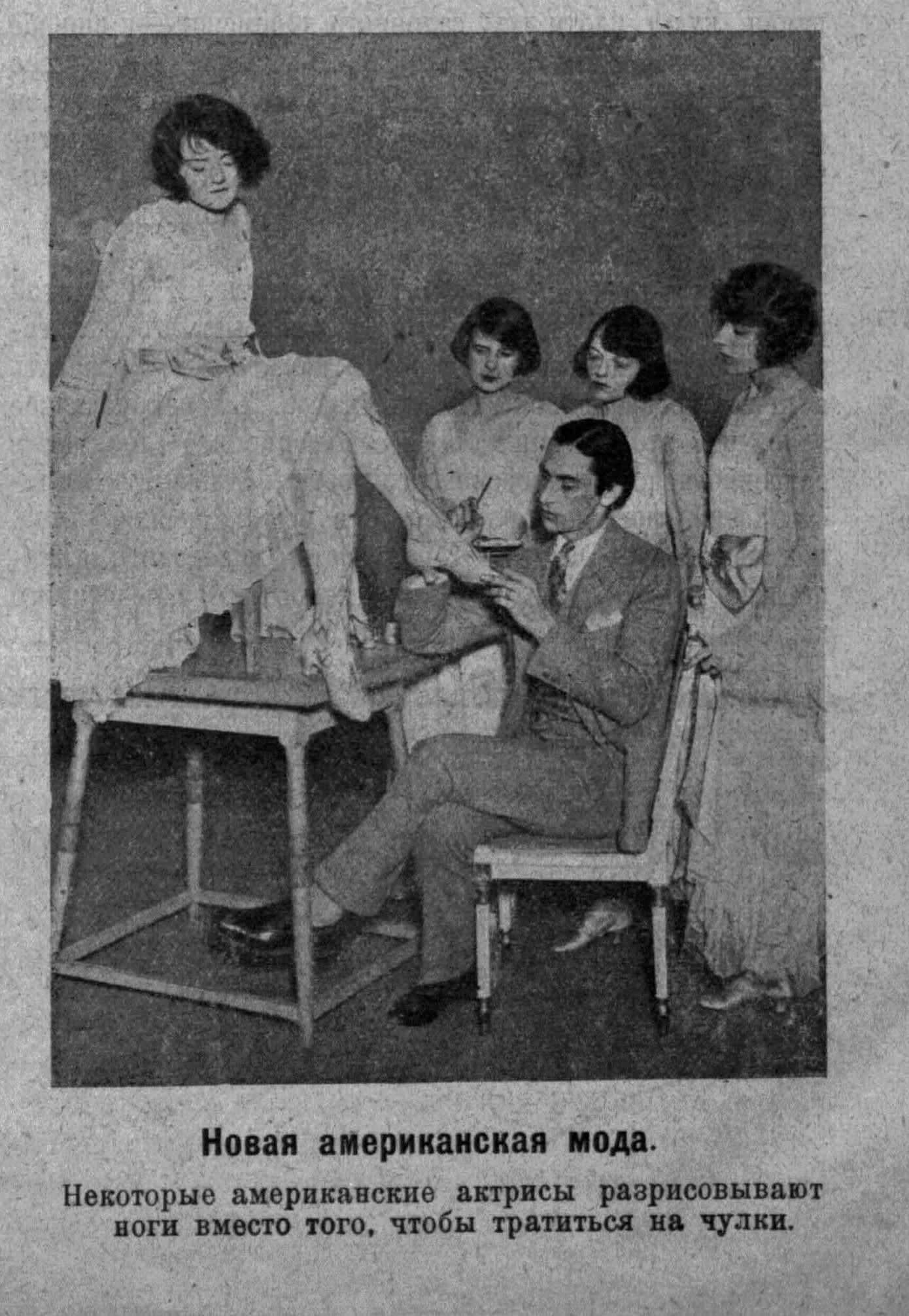 ЖИ 1925 нр26 30июня
