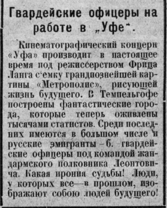 ТиЗ 1926 прил_к1нрЖИ