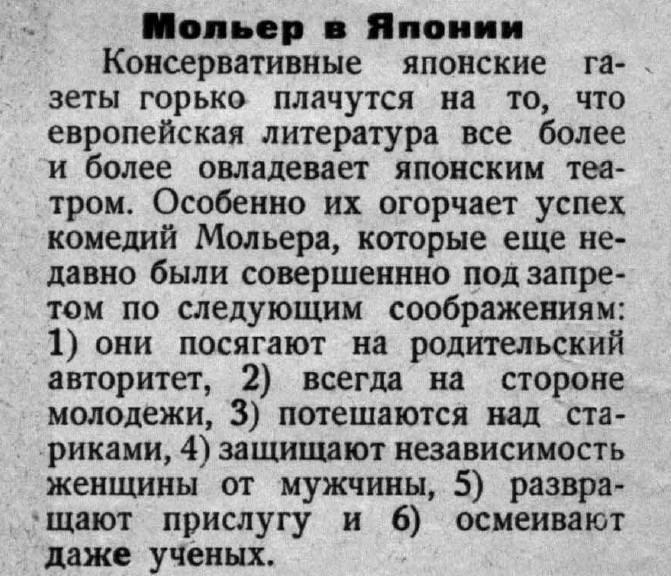 ТиЗ 1927 прил к нр25 с_