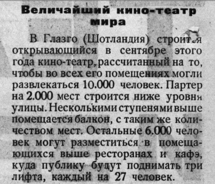 ТиЗ 1927 прил к нр25 с2