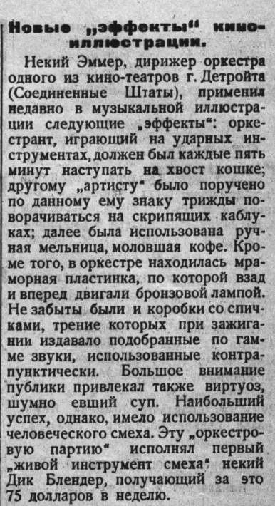 ТиЗ 1927 прил к нр51 с14