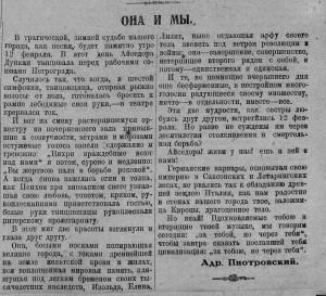 Айседора ЖИ 1922