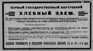 ЖИ 1922 нр24 июнь20 с6