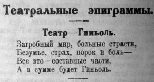 ЖЖ ОТиС 1922 нр25 окт31 с7
