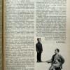 Цирк и эстрада 1927 нр19 нояб с5