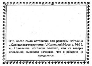 Театр и музыка 1922 нр13