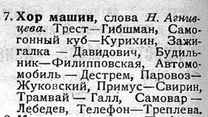 Галл Театр 1924 нр14 янв1 с32