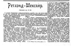 Вест театра 1920 нр61 с4