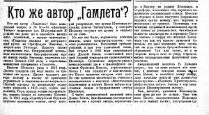 Вест театра 1921 нр83_84 с7
