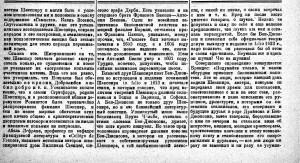 Вест театра 1921 нр83_84 с9