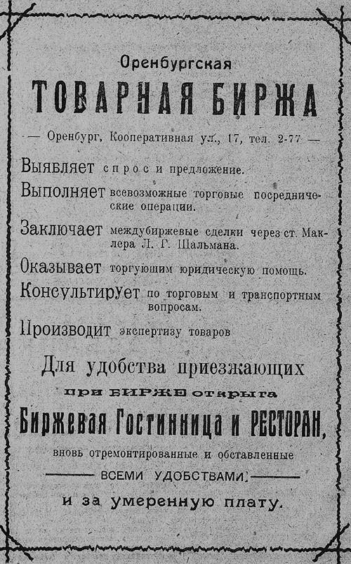 (c) Ae-iskoskov.livejournal.com