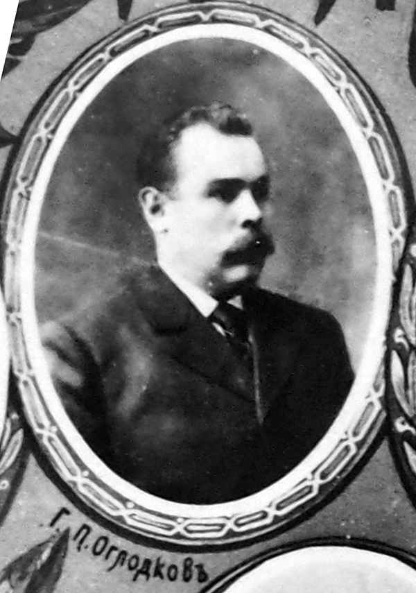 Г.П. Оглодков. Оренбург. 1902 г.