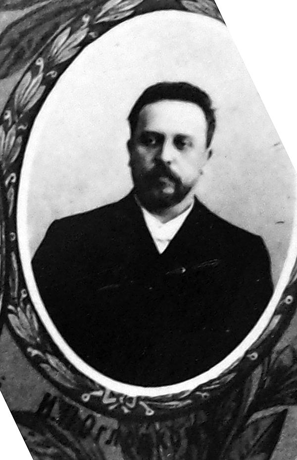 И.П. Оглодков. Оренбург. 1902 г.