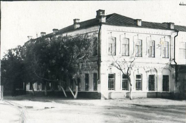 Здание областной стоматологической поликлиники Оренбург 1954 г.