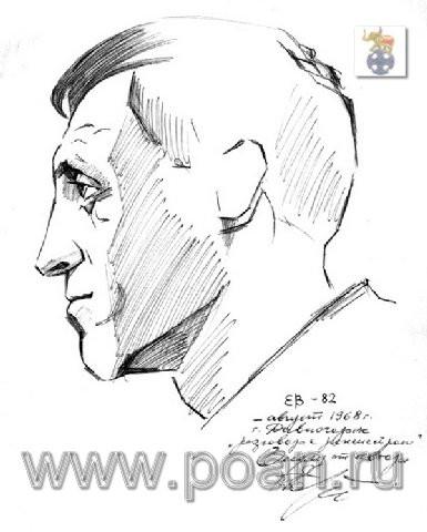 Вадим Елин, 1968