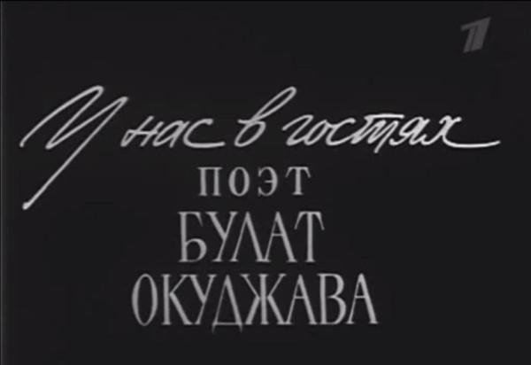 09 01 01 титры1