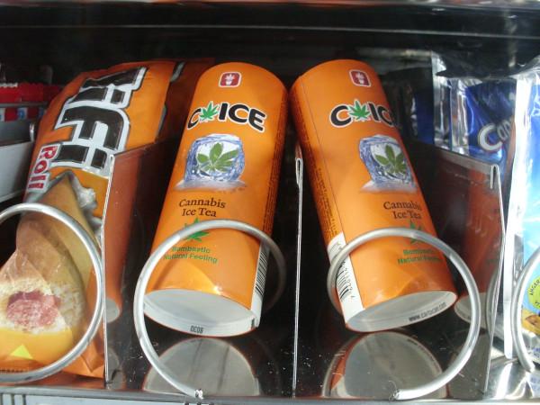 Vending machine treat