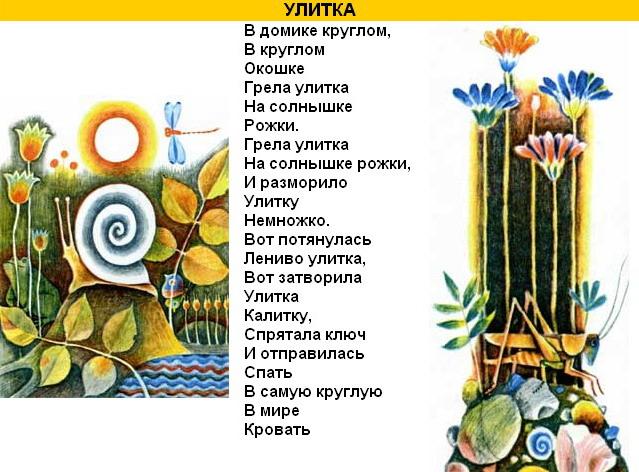 Іпівоварова Улітка