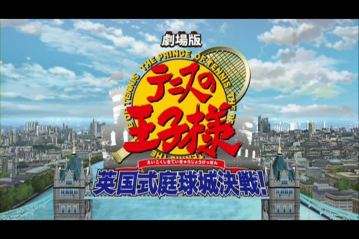 Prince of Tennis - Eikokushiki Teikyuu Shiro Kessen!.avi_000172797