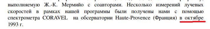 Глушкова Елена Вячеславовна. диссертация