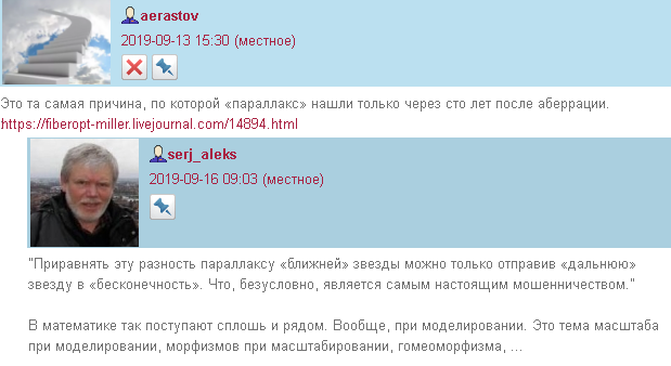 https://serj-aleks.livejournal.com/470367.html?thread=1958495#t1958495