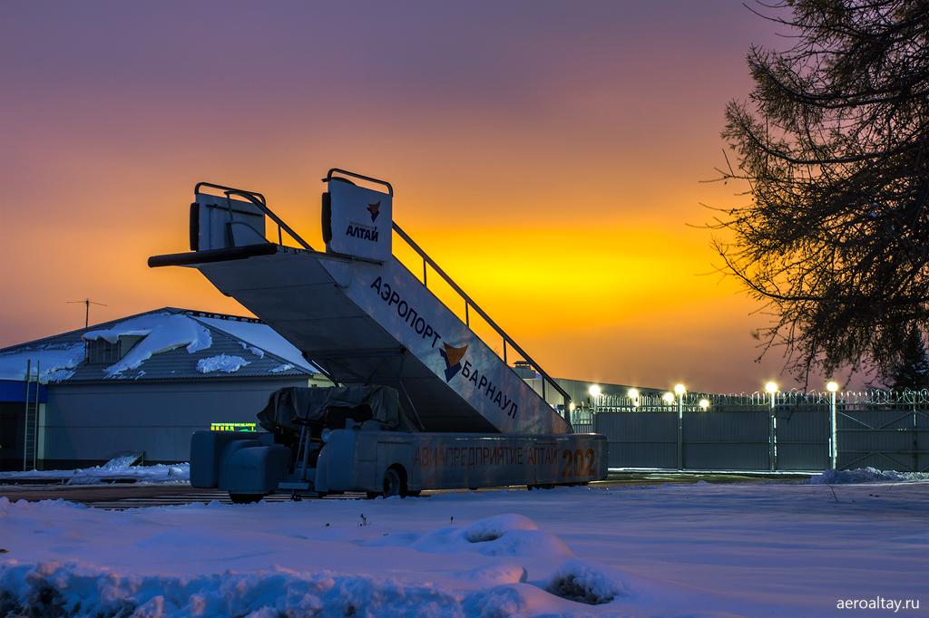 Руслайн, рейс из Барнаула в Екатеринбург