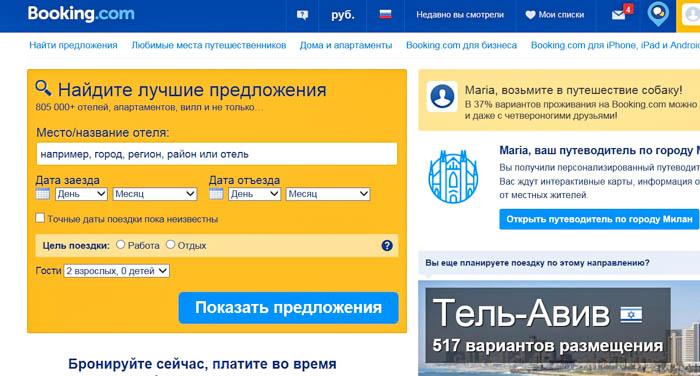 booking-2.jpg