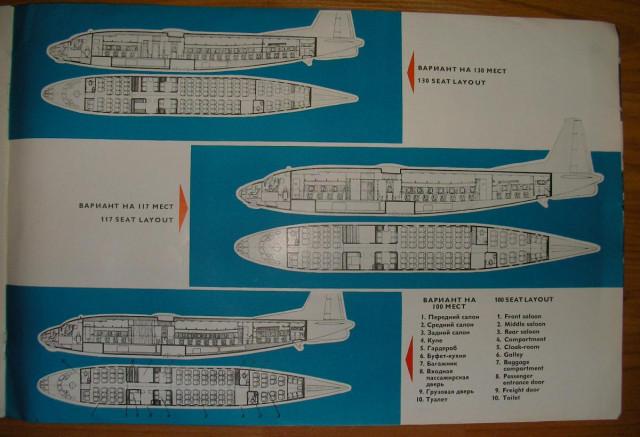 существовали и до Ту-114.
