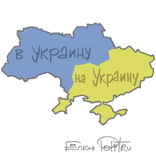 ukromapV_Na