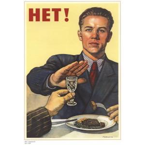 posters-propaganda-union-sovietica-urss-cccp-rusia-comunista_iZ17XvZxXpZ4XfZ81485795-486421315-4.jpgXsZ81485795xIM
