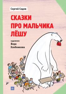 лешаобложкаpokaz Копировать