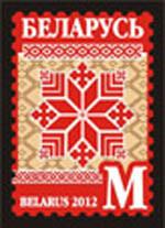 белорусский василек