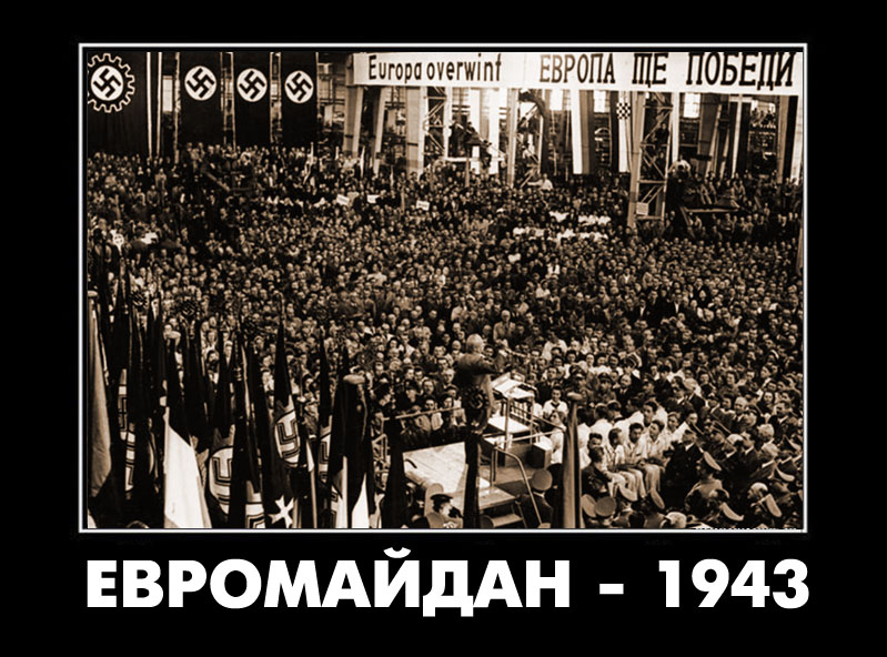 Maidan43