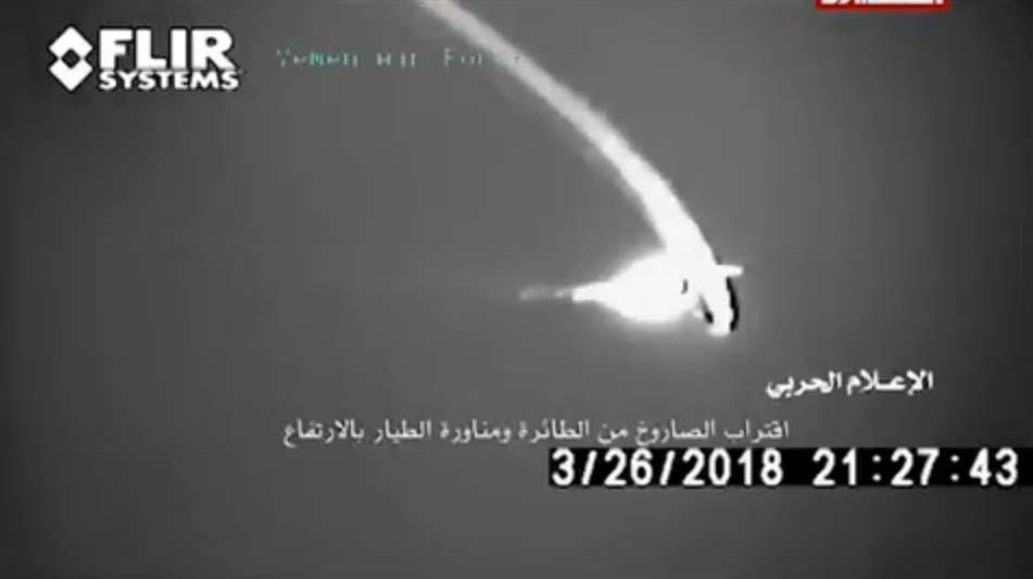 F16_Yemen