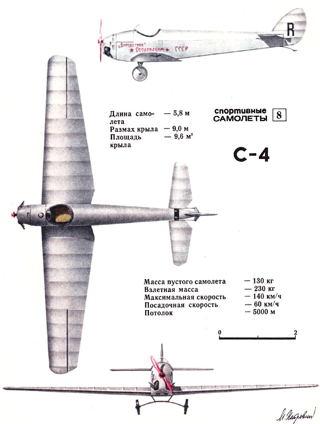 Burevestnik1
