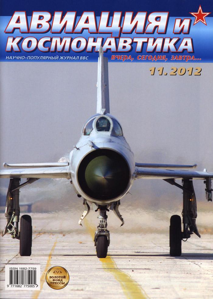 AK11_01