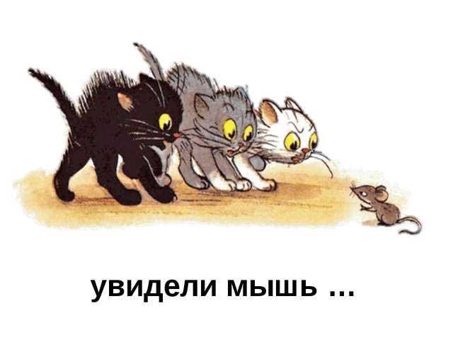 Suteev