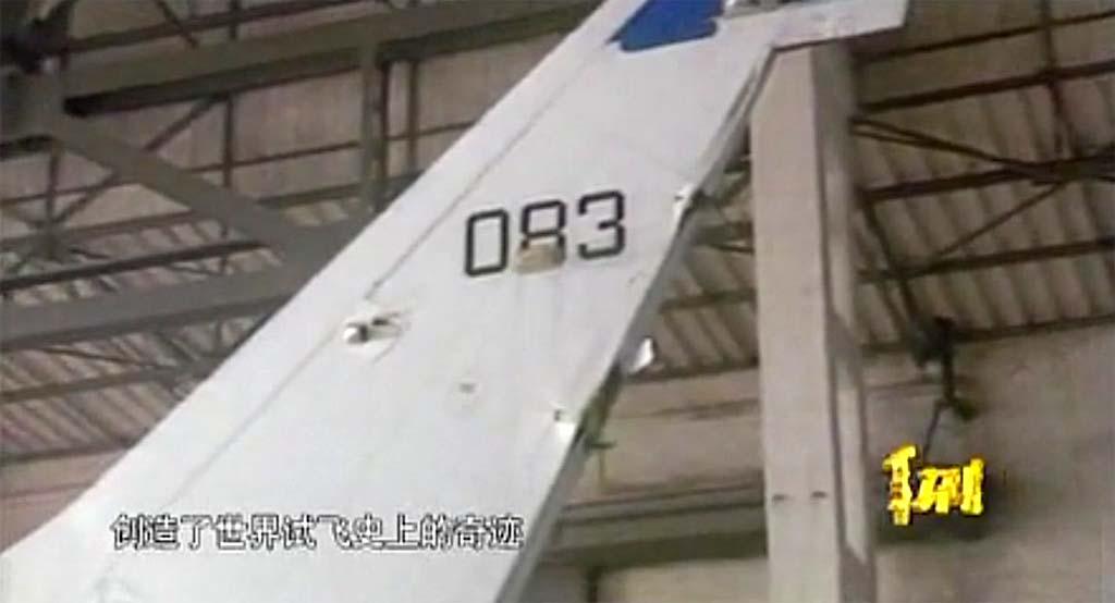 FH-7A1