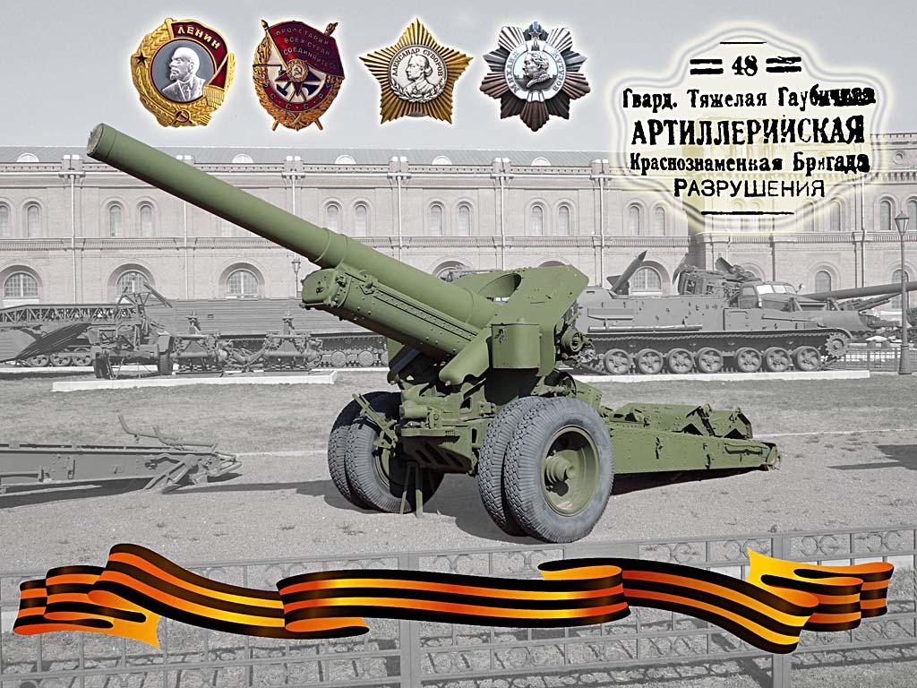 M10_prazdnik