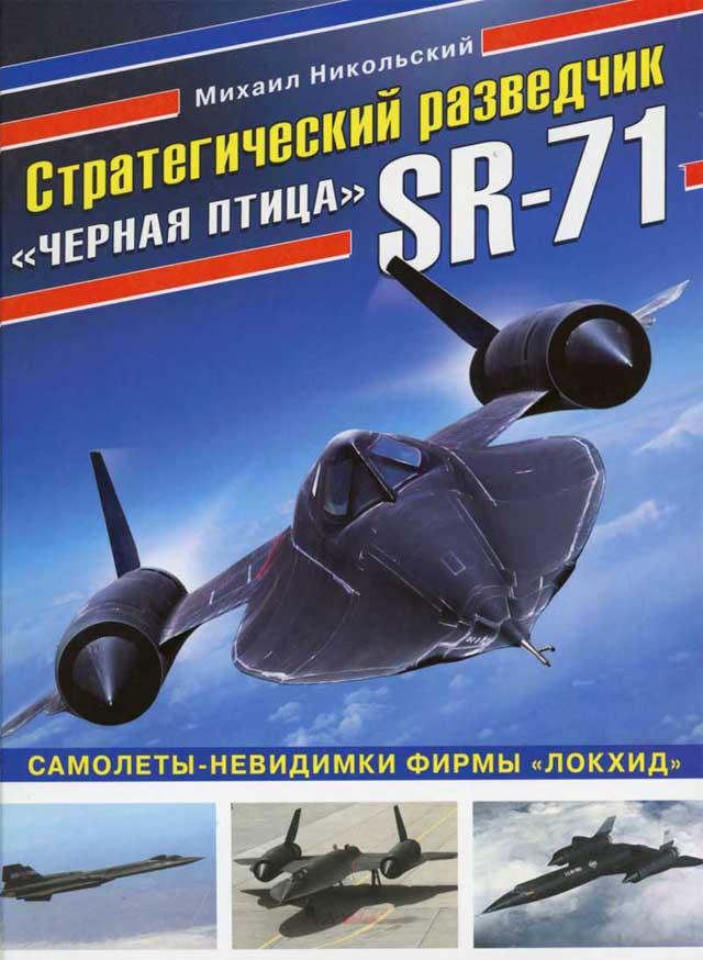 MiG25_4