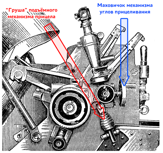 52-Z-544A
