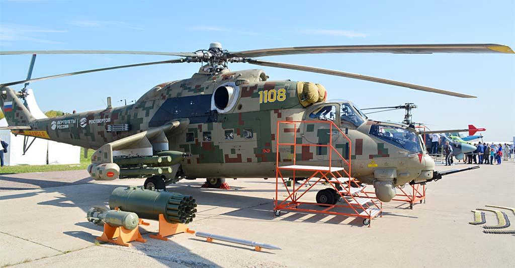 МАКС2019_Mi35Pb