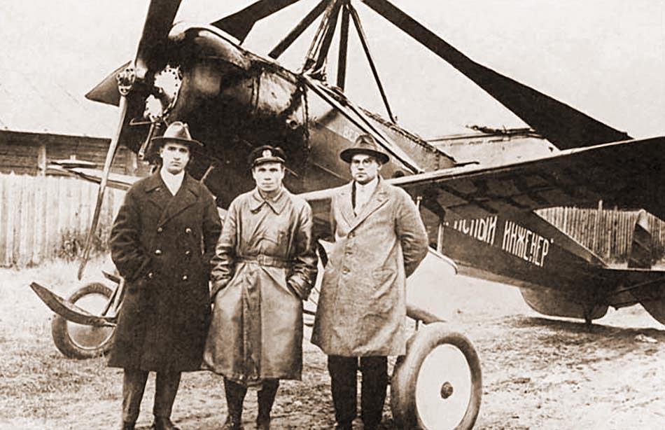 Самолет под названием Вертолет KASKR-2